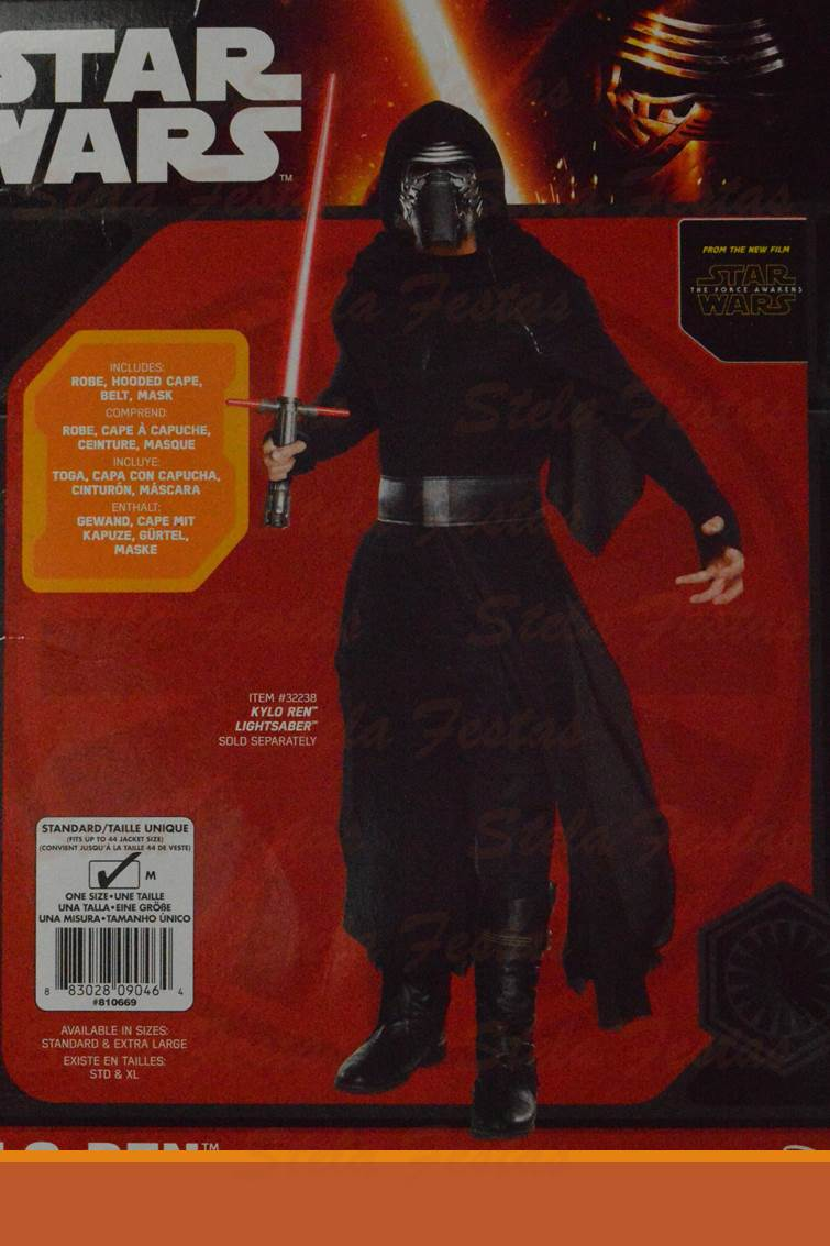4512 KYLO REN - STAR WARS